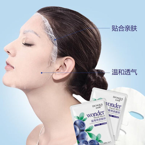 Moisturizing and Brightening Wonder Facial Mask - MyShimi.com
