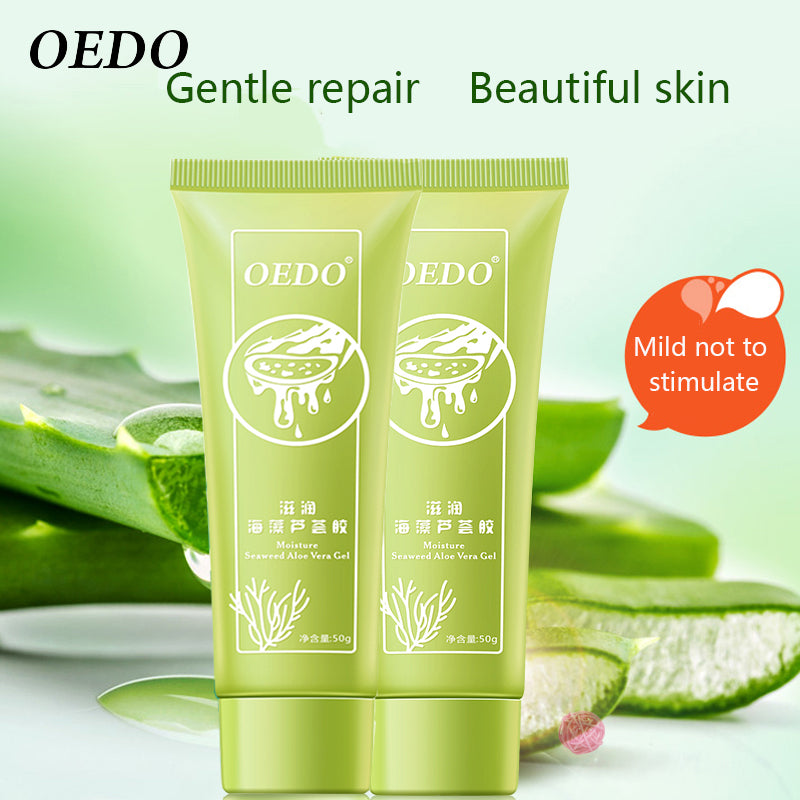 Seaweed & Aloe Vera Gel  Hydrating Whitening Night Cream - MyShimi.com