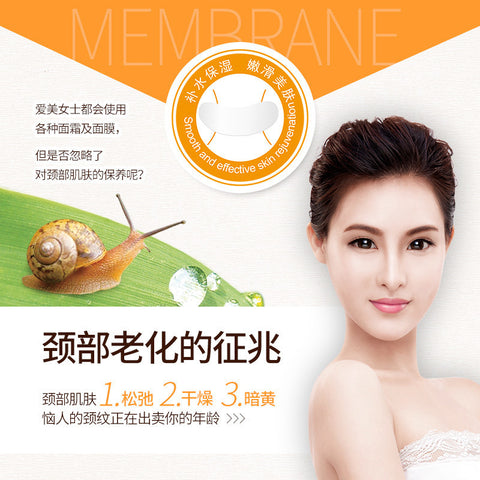 Anti Aging Neck Lift Mask - MyShimi.com