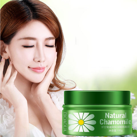 Chamomile Essence Hydrating Night Mask Cream - MyShimi.com