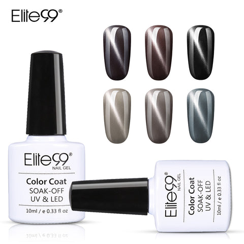 Elite Sophisticated Gray Series Nail Polish UV Gel - MyShimi.com