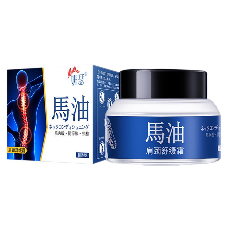 Conditioning Tightening Neck Cream - MyShimi.com