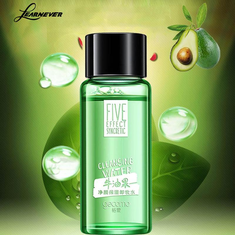 Natural Avocado Water Makeup Remover - MyShimi.com