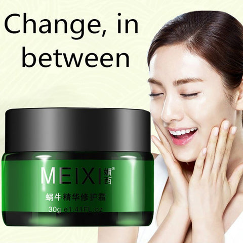 Snail Face Anti-aging Night Cream - MyShimi.com