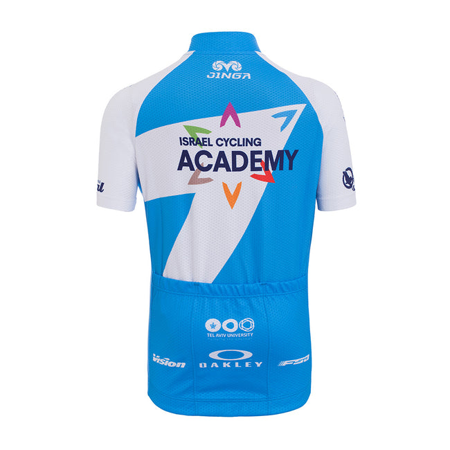 Maillot Officiel Enfant (1539462791221)