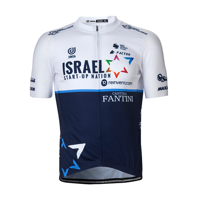 Israel Start Up Nation Team 2021 Replica Jersey