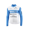 ISN 2020 Long Sleeves Cycling Jersey (4592746463285)