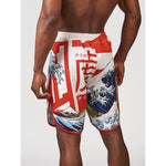 Japan tiger mma shorts