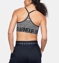 Under Armour Seamless — Streaky Heather