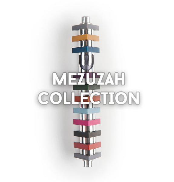 Mezuzah Collection