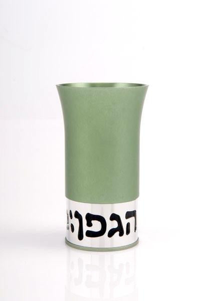 KIDDUSH CUP - BLESSING