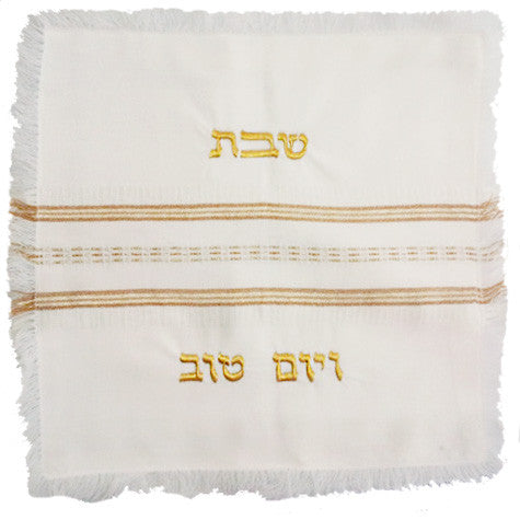 Challah Cover Gold with Gold