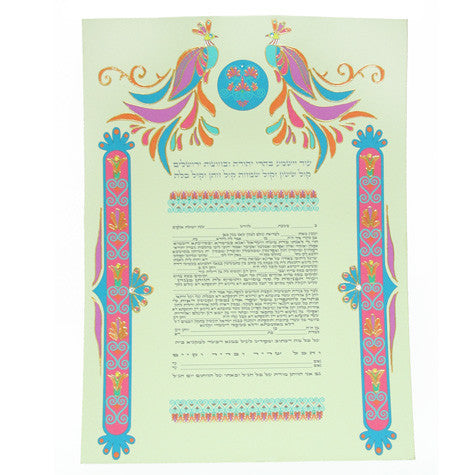 Israeli peacock wedding Ketubah