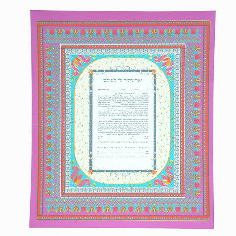 Israeli purple wedding Ketubah