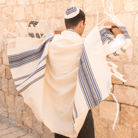 Adam - Cotton Tallit - Blues and Gold on Off-White