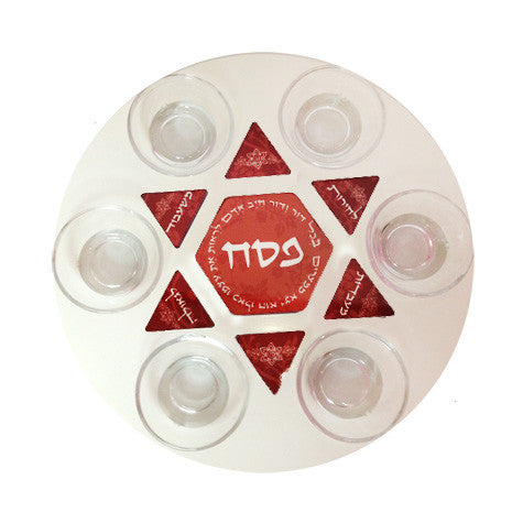 Seder Plate for Pesach - Brown Red $ Silver