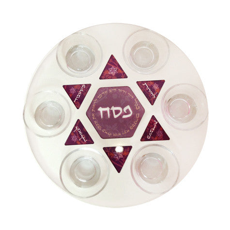 Seder Plate for Pesach - Purple