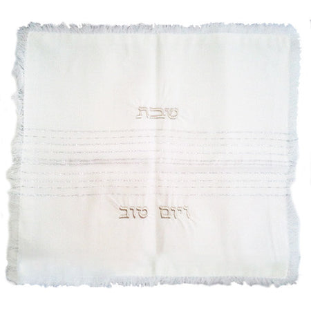 Challah Cover with Silver