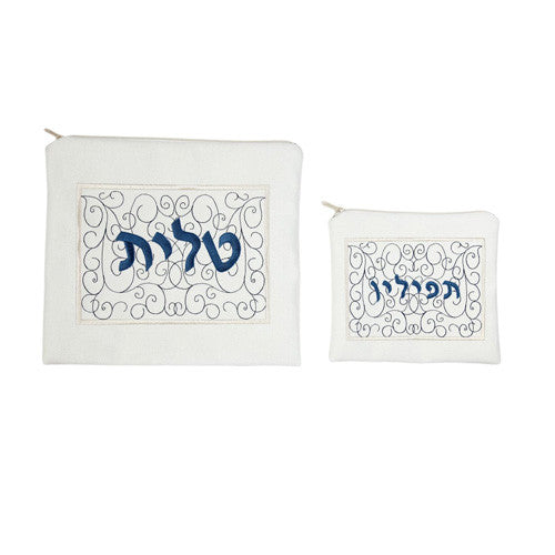Tallit and Tefillin bag - scribble