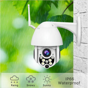 DigiEye - OUTDOOR WIFI CAMERA