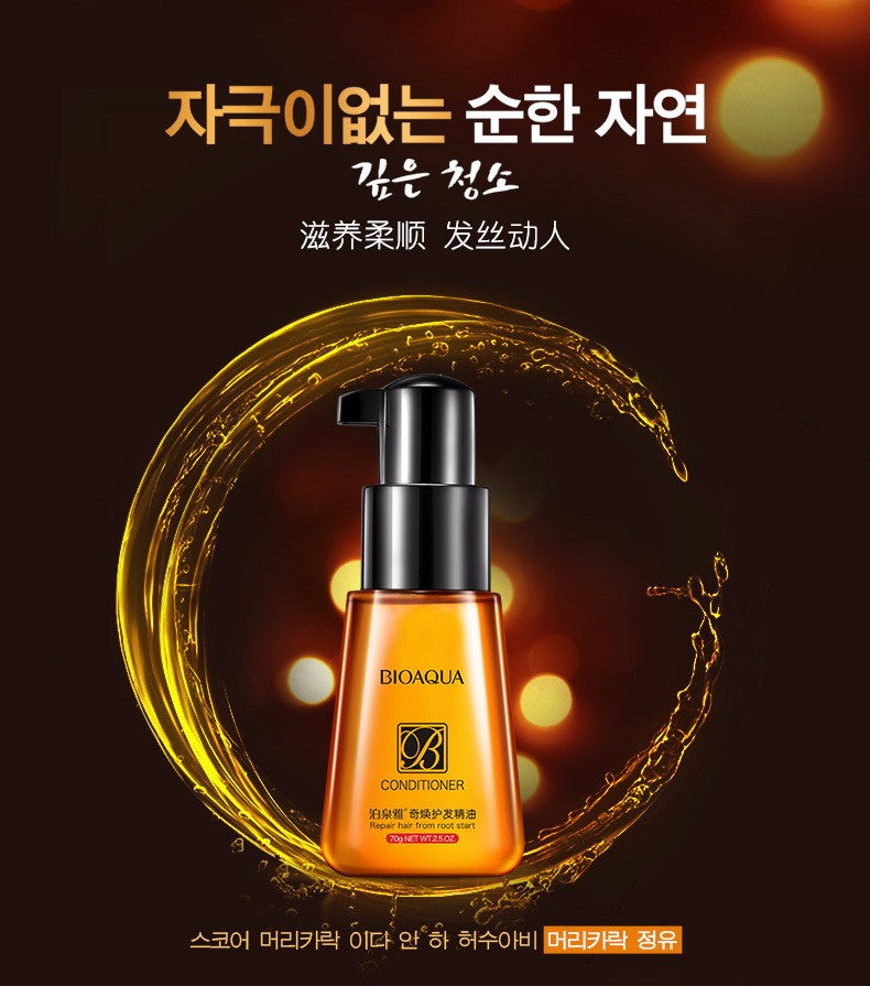 70ML Korea Amore Rose Olives Honey Protect Hair Essence For Damaged Hair