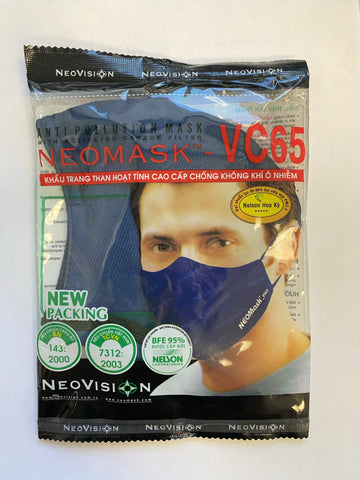 NeoMask Anti Pollution Mask- VC65 1pc