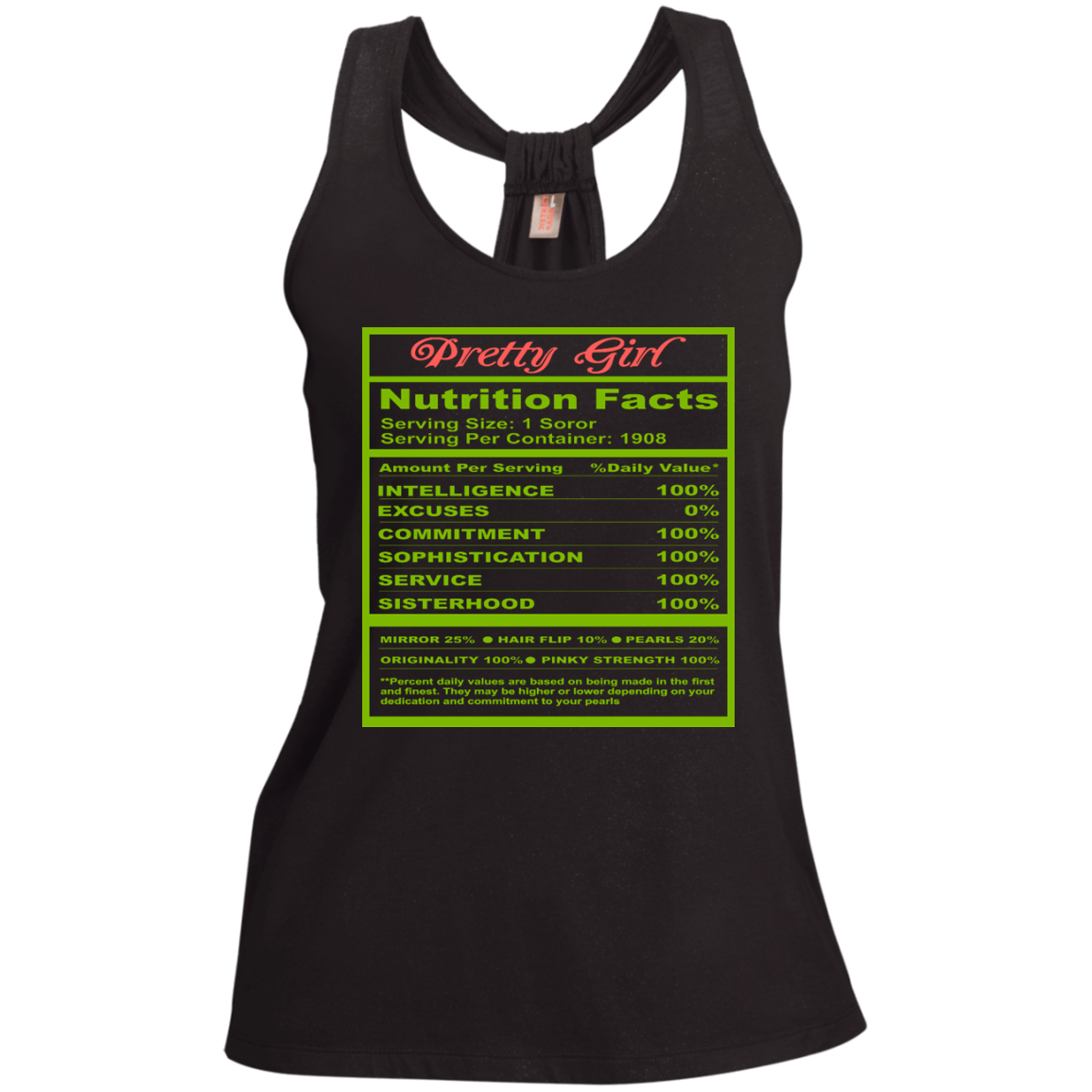 AKA Nutrition Ladies' Shimmer Loop Back Tank