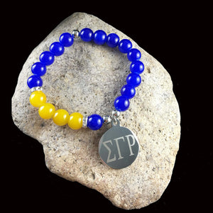 Sigma Gamma Rho Sorority Big Beads Bracelet