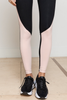 Contrast Leggings (Nude and Black)