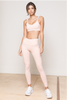 Tape Legging (Nude and White)