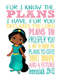 African American Jasmine Christian Princess Nursery Decor Print, For I Know The Plans I Have For You - Jeremiah 29:11