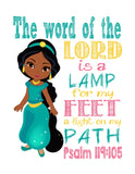 African American Jasmine Christian Princess Nursery Decor Print, The word of the Lord is a lamp for my feet Psalm 119:105