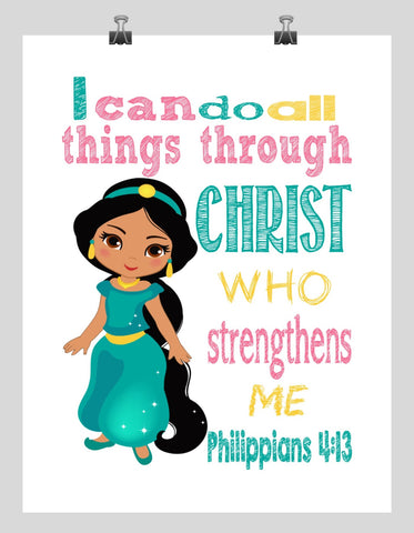 Jasmine Christian Princess Nursery Decor Art Print, I Can Do All Things Through Christ, Philippians 4:13