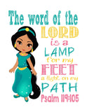 Jasmine Christian Princess Nursery Decor Wall Art Print - The word of the Lord is a lamp for my feet Psalm 119:105 Bible Verse - Multiple Sizes