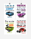 Hotwheels Muscle Cars Christian Nursery Decor Wall Art Set of 4 Prints