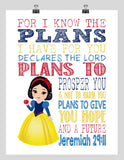 Snow White Christian Princess Nursery Decor Wall Art Print - For I Know The Plans I Have For You - Jeremiah 29:11 Bible Verse - Multiple Sizes
