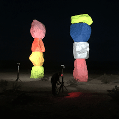 The Specifications of Lighting up the Desert in the Dark