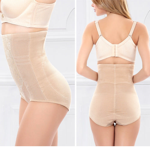 Kylie's Favourite  Body Shaper  Slimming Panty  Invisible Waist Trainer Corrective Underwear Nude