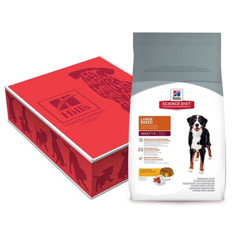 Large Breed Dog Food Available