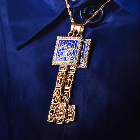 19 Keys  calligraphy Necklace