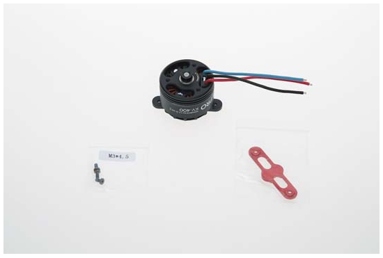 DJI PART 22 S900 4114 MOTOR WITH RED PROP COVER [DJI-S900-P22]