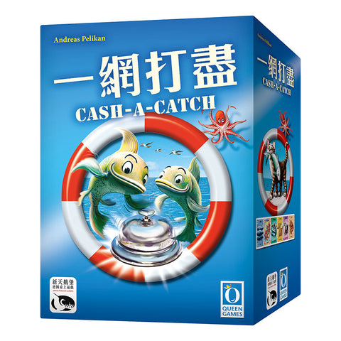 Cash A Catch - Game Detective