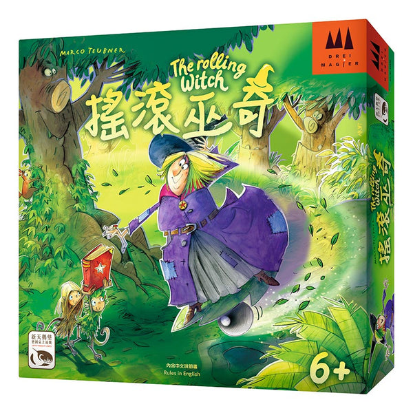 The Rolling Witch - Game Detective