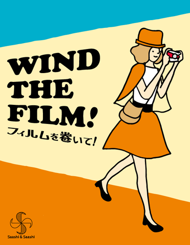 Wind The Film! - Game Detective