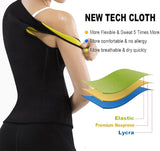 Neoprene Vest Sweat Sauna Hot Body Shaper - Lizachic