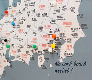 UMade, UMap, personalized Japan map, travel map, color pins, crystal pins, cork board, pushpin, scratch off map
