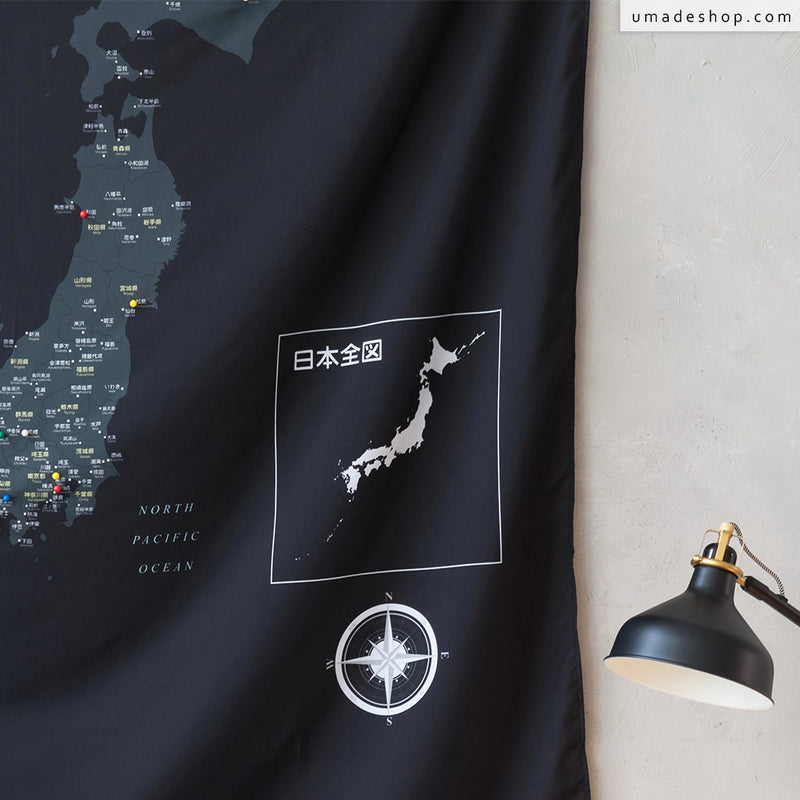 UMade, UMap, custom Japan map, personalized Japan map, travel map, black, dark, your name map, wall decor, country map, Japanese decor, Japan gifts, Japan wall tapestry, Japanese gift ideas