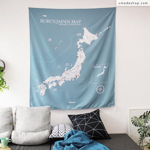 UMade, UMap, your personalized Japan map, travel map, bluish gray, light blue, blue, wall decor, country map Japan, Japanese decor, Japanese gifts, Japanese wall art, wall hanging