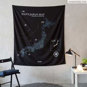 UMade, UMap, personalized Japan map, customized Japan map, custom map, travel map, black, black and white, wall decor, country map, Japan decor, Japanese gifts, Japanese wall art, wall hanging, room decor