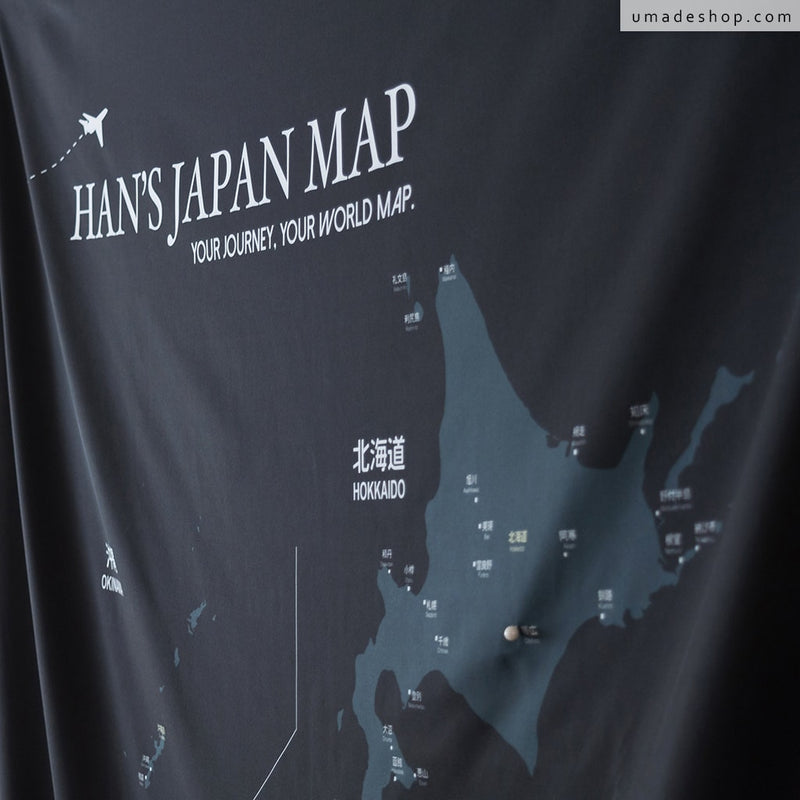 UMade, UMap, custom Japan map, travel map, black, dark, map with name, your name map, wall decor, country map Japan, Japanese decor, Japan gifts, Japan wall tapestry
